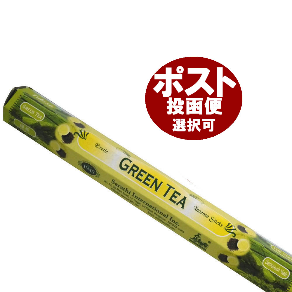 お香 TULASIグリーンティー香 日本正規品 スティック グリーンティーのお香の中では人気ナンバー1です グリーンティー香 高級 TULASI GREEN インセンス インド香 アジアン雑貨 6箱毎に送料1通分が掛かります ポスト投函配送選択可能です TEA