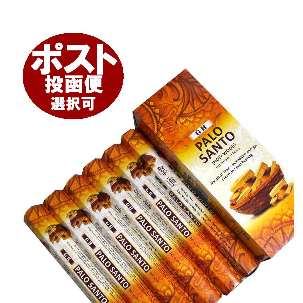 ウッドの瑞々しさの中に柑橘系のような爽やかな香りのお香 お香 無料サンプルOK パロサント香 スティック G.R.INTERNATIONAL 入荷予定 PALO SANTO 他商品同梱不可です 6箱セット アジアン雑貨 ポスト投函配送選択で送料無料 インド香 インセンス