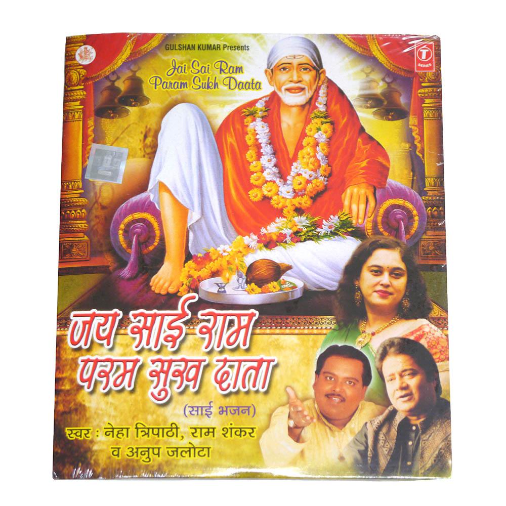 インドの陽気な歌がたくさん入ったCDです お香を焚きながらどうぞ アウトレットセール 特集 予約販売 お香のお供に インドの陽気なCD-その37 ポスト投函配送選択可能です アジアン雑貨 エスニック
