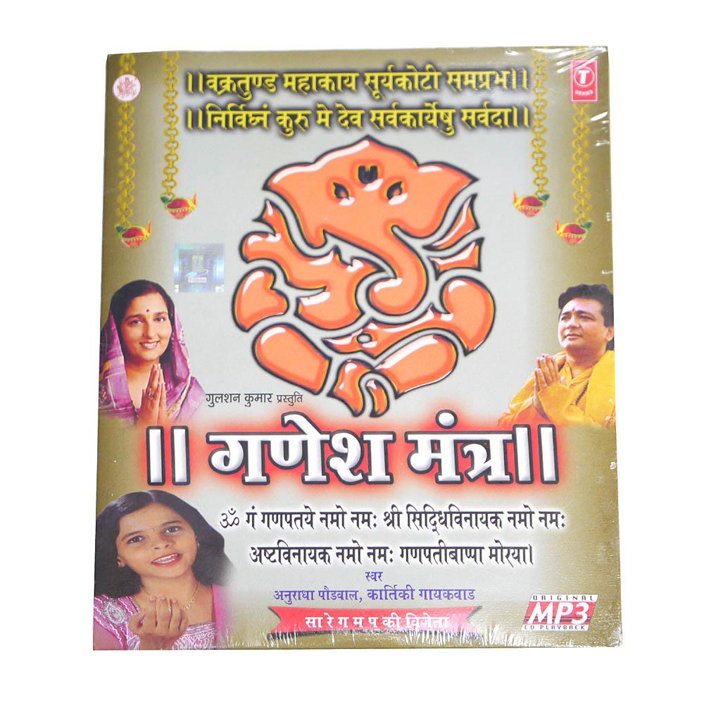 インドの陽気な歌がたくさん入ったCDです ※ラッピング ※ お香を焚きながらどうぞ お香のお供に インドの陽気なCD-その38 エスニック 秀逸 ポスト投函配送選択可能です アジアン雑貨