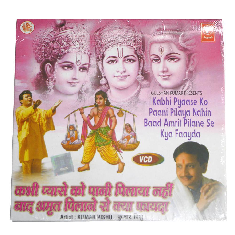 インドの陽気な歌がたくさん入ったCDです お香を焚きながらどうぞ お香のお供に SALE開催中 インドの陽気なCD-その41 ポスト投函配送選択可能です エスニック 価格交渉OK送料無料 アジアン雑貨