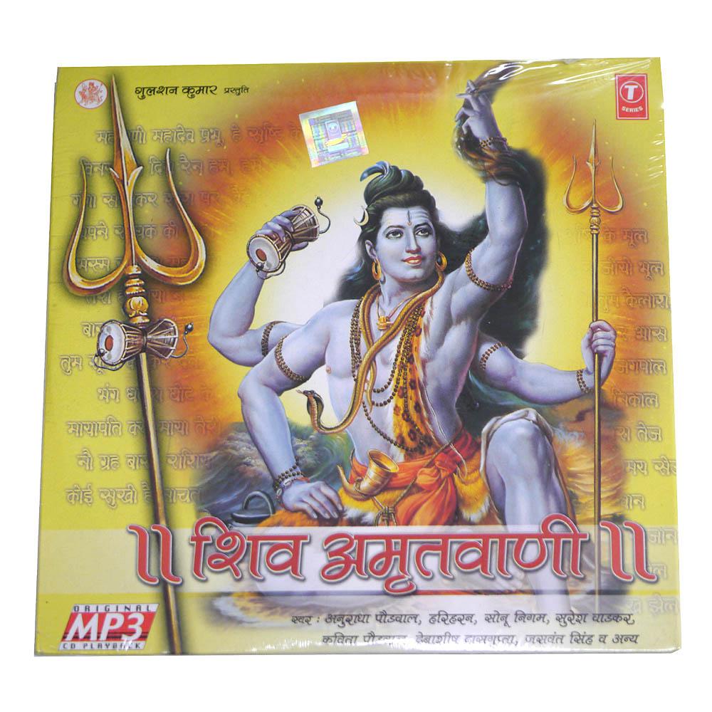 インドの陽気な歌がたくさん入ったCDです お香を焚きながらどうぞ お香のお供に インドの陽気なCD-その42 保証 エスニック セール特価 ポスト投函配送選択可能です アジアン雑貨