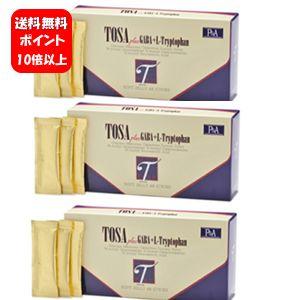 送料無料 糖鎖HBCフナト とうさ 生ゼリータイプ 感謝価格 糖鎖 サプリ サプリメント 糖鎖サプリメント ポイント10倍以上 健康食品 TOSA 5g×48包 240g あす楽対応 ×3箱セット 毎日激安特売で 営業中です