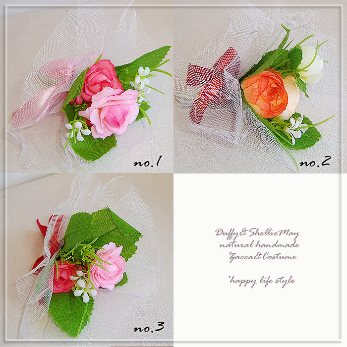 Welcomed all and welcome beta makeover  Cute mini bouquets * bouquet-8
