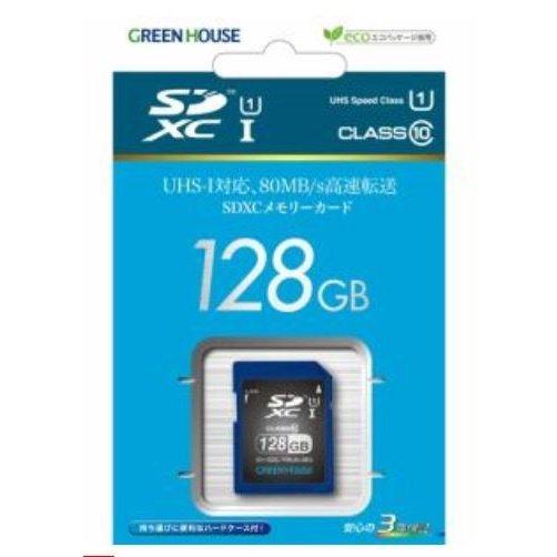 グリーンハウス SDXCメモリーカード 正規品 128GB GH-SDC-YMUA128G 配送P20配種TKN10 ご予約品