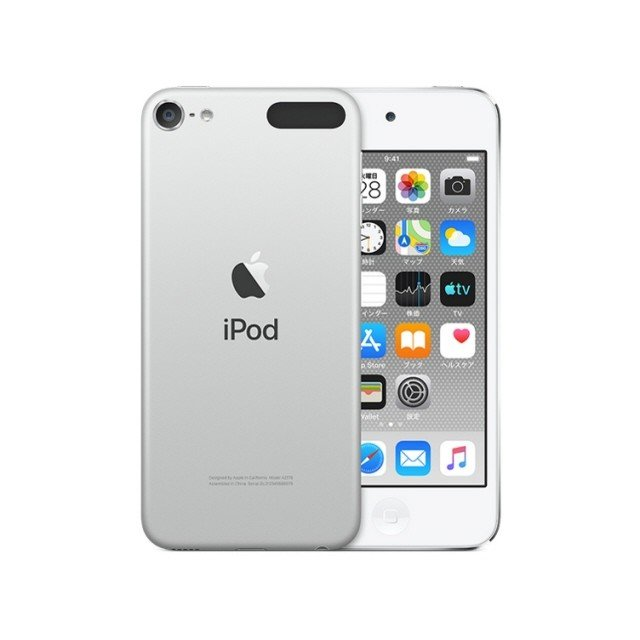 iPod 百貨店 touch 第7世代 256GB シルバー apple MVJD2J A 大人気