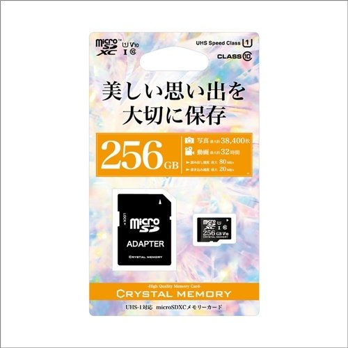 CRYSTAL MEMORY CMMSD256001 microSDカード 店内限界値引き中&セルフラッピング無料 256GB UHS-1対応SDXCメモリーカード 10%OFF CLASS10
