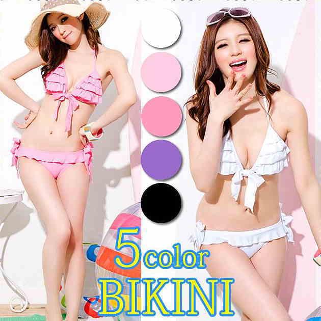 Bikini post adult pictures