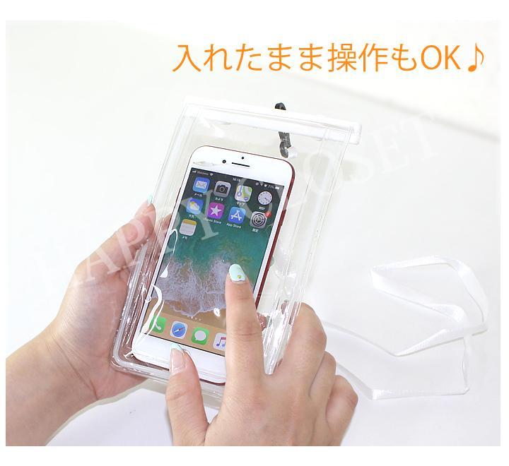 Iphone12 防水 お 風呂 Iphone12の防水機能はどこまで?お風呂で使える?
