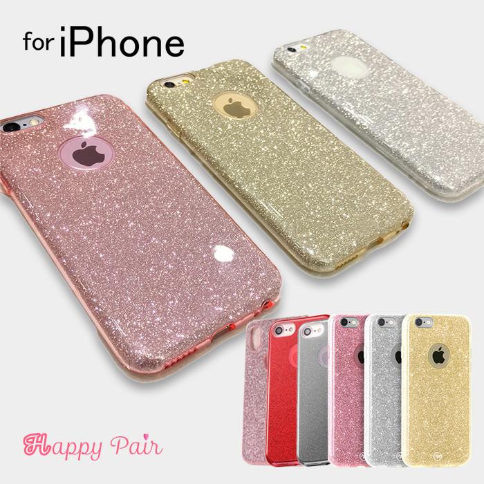 iPhone7 ケース iPhone6s TPU ラメ入り 薄型 軽量 プレゼント スマートフォンケース アイホン スマホケース iphonex iPhone 期間限定で特別価格 x iPhone8 ケースiPhoneSE 第2世代 se2 チープ アイフォンX ソフトカバー 超軽薄 6sPlus かわいい アイフォン8 耐衝撃 アイフォン7ケース 女性 iPhone8plus iphoneケース iphone7plus 6s キラキラ 汎用