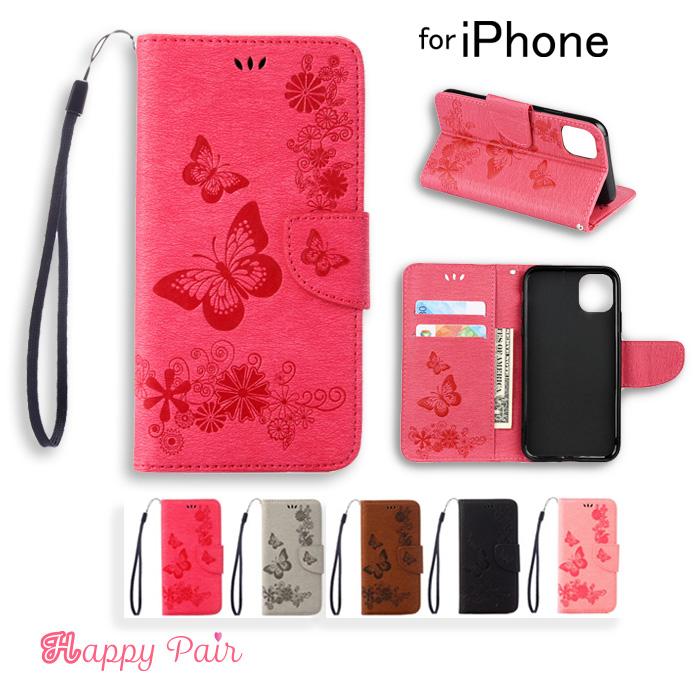 『1年保証』 新型iphone 2020対応 蝶々柄 ストラップあり iPhone12Pro iPhone11 Pro Max手帳型ケース 可愛い レザー チョウチョウ柄 カードポケット付 アイホン スマホケース iPhone12 ケース 11pro 国内正規総代理店アイテム iPhone6 iphone8 アイフォン7ケース iphonex Plus アイフォン8 ストラップ付 11promax XSMax SE iPhone8plus かわいい iPhone7 xs 手帳型 xr