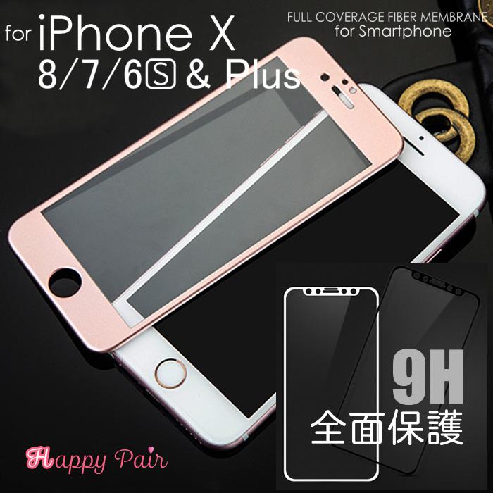 4cd096040b iPhoneX ガラスフィルム アイフォン ガラスフィルム iphonex 保護フィルム【iPhoneX】【iPhone8】【