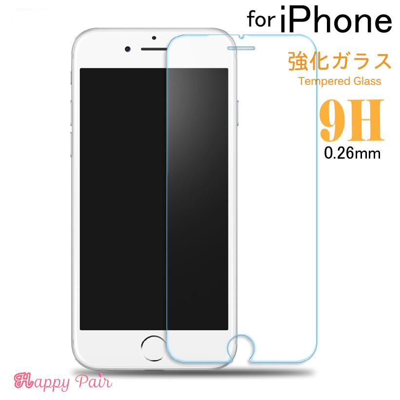 液晶保護フィルム iPhone12pro SE2 携帯フィルム 入荷予定 iPhone11 iphone8 強化ガラスフィルム 保護フィルム スマートフォン アイホン ガラスフィルム iPhone13 iPhone12 SE 2020 SE第2世代 iPhone11Pro Max 6S アイフォン8 iPhone6 2.5D フィルム 保護ガラス 携帯保護フィルム 0.26mm 7 低価格 8Plus 6SPlus iPhonexs 7plus iPhone8 アイフォン7 iPhonexr x xs