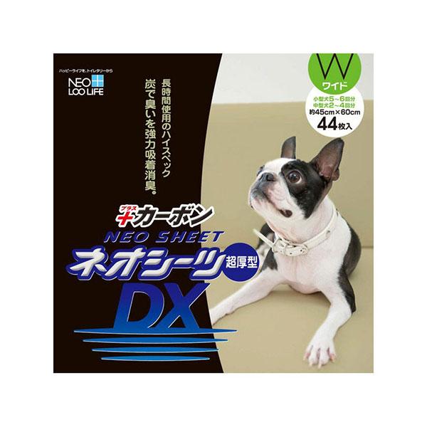 ■コーチョー ネオカーボンDXワイド / ケース(44枚×4)○