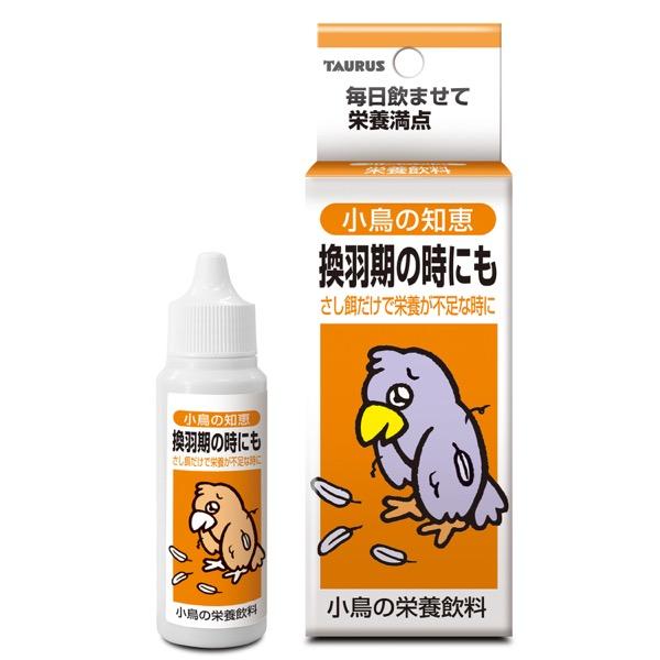 換羽期の時にも セール価格 ■TAURUS トーラス 30ml○ 栄養飲料 小鳥の知恵 メーカー直送