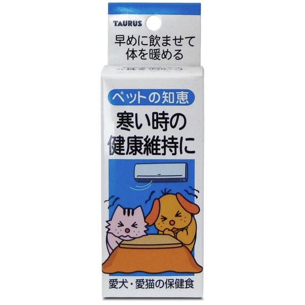 ■TAURUS(トーラス) ペットの知恵 保健食 30ml○