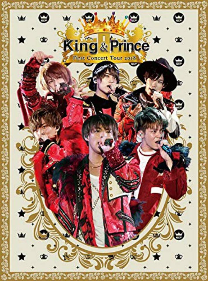 5%還元対象【送料無料】キンプリ King & Prince First Concert Tour 2018 初回限定盤 Blu-ray ブルーレイ ジャニーズ キング&プリンス