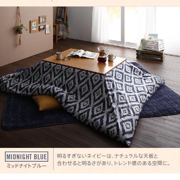 こたつ布団カバー 4尺長方形 80×120cm 対応 おしゃれ 幾何柄カバーuJlFc31TK