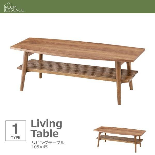 テーブル 折りたたみ 木製ローテーブル おしゃれ
