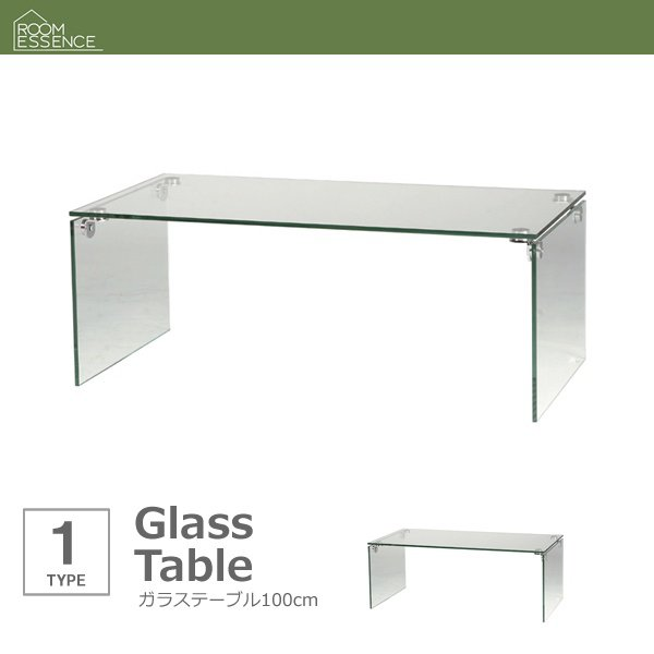 ガラステーブル おしゃれ 100cm ローテーブル