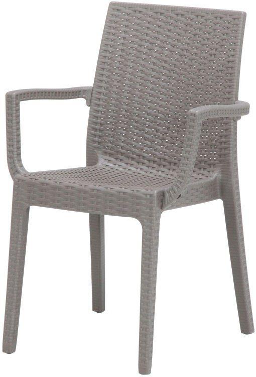ガーデンチェアー 数量限定アウトレット最安価格 おしゃれ ギフト 2脚セット 肘掛け付き 椅子 グレー ベランダ 幅54×奥行55×高さ85cm