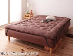 敷きパッド ボリューム敷きパッド セミダブル 分割式マットレスベッド 専用
