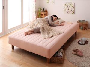 脚付きマットレスベッド 分割式 セミダブル ボンネルコイル 20色カバーリングベッド 30cm脚