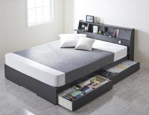 シングルベッド フラップ宮付き多機能ベッド 天然ラテックス入日本製ポケットコイルマットレス シングル