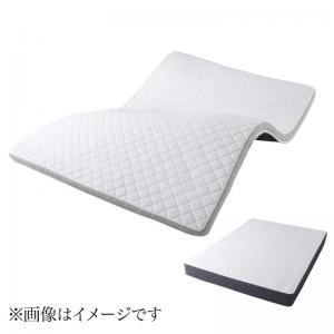 ベッドマット ダブル MF 低反発ウレタンパッド ベッドパッド