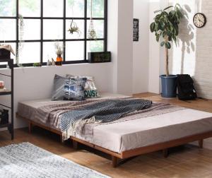 デザインベッド ダブル マットレス付き 国産カバーポケットコイル 木脚タイプ フルレイアウト:フレーム幅140 ダブルベッド
