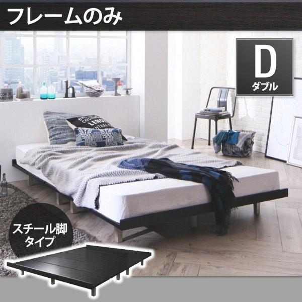デザインベッド ダブル フレームのみ スチール脚タイプ