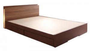 ダブルベッド 収納付き フレームのみ スリム照明・収納ベッド