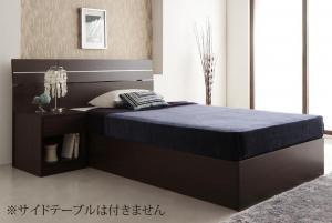 連結ベッド ダブル ポケットコイルマットレス付き おしゃれ ホテル風ベッド