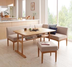 ダイニングテーブルセット 4人掛け 4点セット(テーブル幅120+ソファ+アームソファ+スツール1脚) 右アームタイプ コンパクト 省スペース おしゃれ