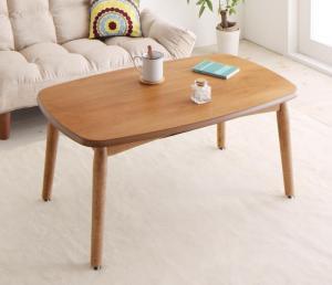 こたつテーブル おしゃれ 長方形(90×55) ダイニングこたつ こたつテーブル