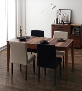 ダイニングテーブルセット 5点セット(テーブル/チェア4脚) 4人用 天然木ウォールナット材 伸縮式ダイニングセット
