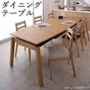 ダイニングテーブル おしゃれ 天然木オーク材 スライド伸縮式ダイニング ダイニングテーブル W140-240