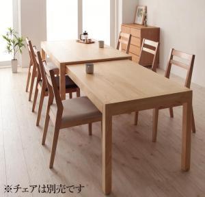 ダイニングテーブル おしゃれ 幅135-235 最大235cm スライド伸縮