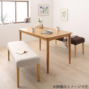 ダイニングテーブルセット 4人掛け おしゃれ 天然木 3点セット(テーブル幅150/ベンチ2脚)