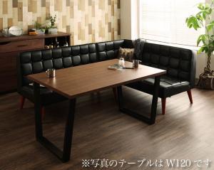 ダイニングテーブルセット 4人掛け 3点セット(テーブル幅150+ソファ+アームソファ) 右アームタイプ ヴィンテージスタイル おしゃれ