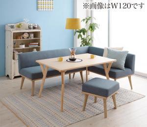 ダイニングテーブルセット 4人掛け 4点セット(テーブル幅140+ソファー+アームソファー+スツール1脚) 右アームタイプ 北欧デザイン おしゃれ