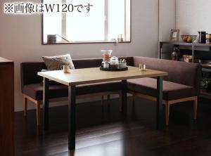 ダイニングテーブルセット 4人掛け 3点セット(テーブル幅150+ソファー+アームソファー) 右アームタイプ モダンカフェ風 おしゃれ