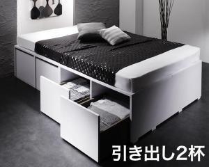 セミダブルベッド マットレス付き 薄型スタンダードポケットコイル 衣装ケースも入る大容量収納ベッド 引出し2杯 セミダブル