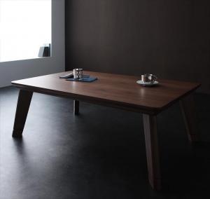 こたつテーブル 4尺長方形 おしゃれ モダンデザインフラットヒーターこたつテーブル (80×120cm) こたつテーブル