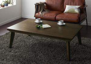 こたつテーブル 4尺長方形 おしゃれ 北欧ヴィンテージデザインこたつテーブル (80×120cm) こたつテーブル
