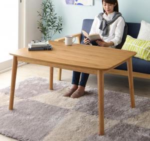 こたつテーブル 長方形 おしゃれ 天然木オーク材高さ調整こたつテーブル (75×105cm) こたつテーブル