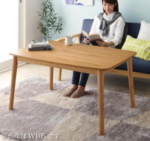 こたつテーブル 4尺長方形 おしゃれ 天然木オーク材高さ調整こたつテーブル (80×120cm) こたつテーブル