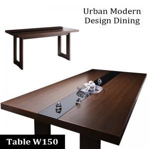 ダイニングテーブル おしゃれ W150 アーバンモダンデザイン