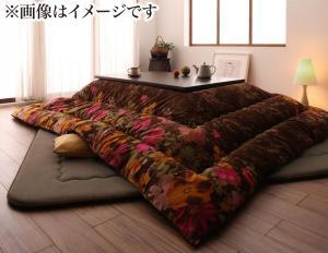 こたつ布団セット 4尺長方形(80×120cm)対応 おしゃれ ふっくらボリューム日本製マイクロファイバー水彩タッチ花柄 掛敷布団2点セット