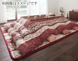 こたつ布団セット 6尺長方形(90×180cm)対応 おしゃれ 長く使える日本製 家族で囲める大判ボリューム 掛敷布団2点セット
